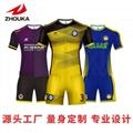 廣州洲卡足球服批發diy定製優惠促銷 1