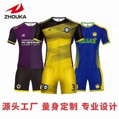 廣州洲卡足球服批發diy定製優惠促銷