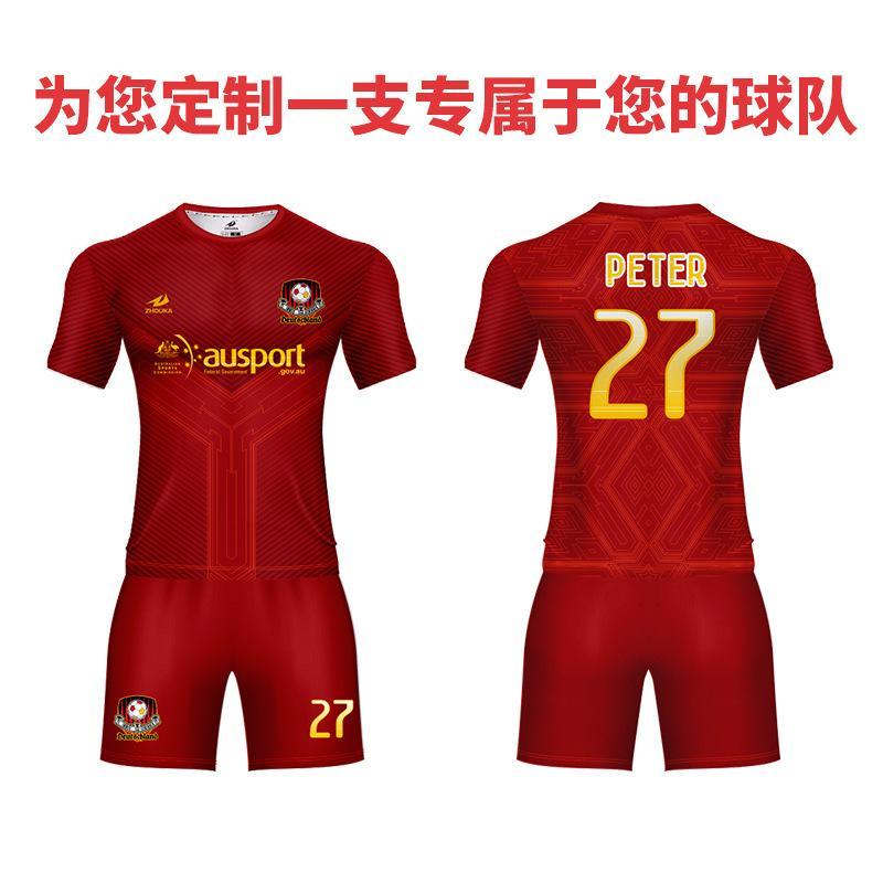 廣州洲卡足球服批發diy定製優惠促銷 2