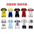廣州洲卡足球服批發diy定製優惠促銷 4