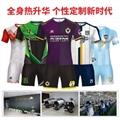 廣州洲卡足球服批發diy定製優惠促銷 5