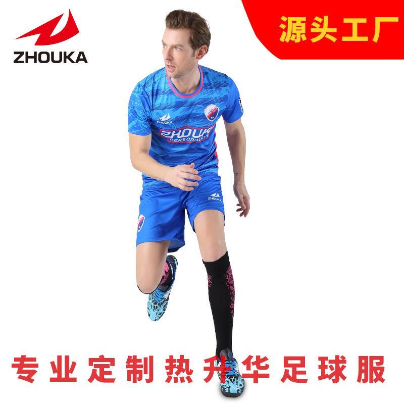 廣州洲卡足球服儿童diy定製價格實惠 3