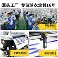 廣州洲卡足球服儿童diy定製價格實惠 5