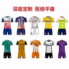 廣州洲卡足球服號服diy定製
