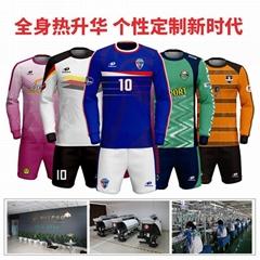 廣州洲卡足球球服定製量大從優
