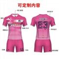 廣州洲卡足球運動服diy定製量