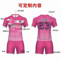 廣州洲卡足球運動服diy定製量大從優