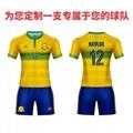 廣州洲卡足球運動服diy定製量大從優 4