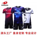廣州洲卡儿童足球服diy定製