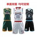 廣州洲卡街球籃球服diy定製