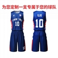 廣州洲卡籃球服定做diy定製