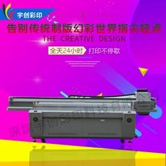 大型工业级uv打印机3D浮雕背景墙定制