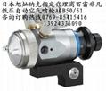 日本旭燦納克低壓自動噴槍AGB50/51 1
