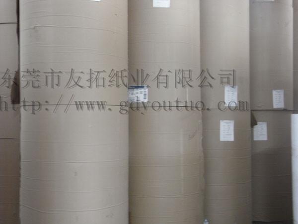 长期供应优质包装牛皮纸70-450g 1