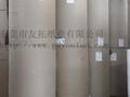 长期供应优质包装牛皮纸70-4