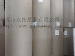 长期供应优质包装牛皮纸70-450g