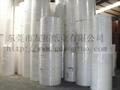 供应进口日本单光牛皮纸