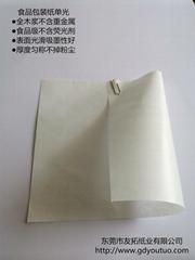 纸塑复合用牛皮纸
