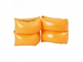 Yellow Arm Bands