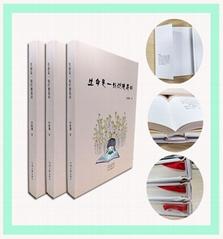 排版設計印刷精品圖書