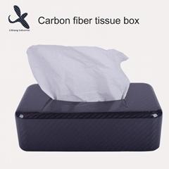 碳纤维纸盒