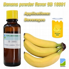香蕉粉末香精 SD16601