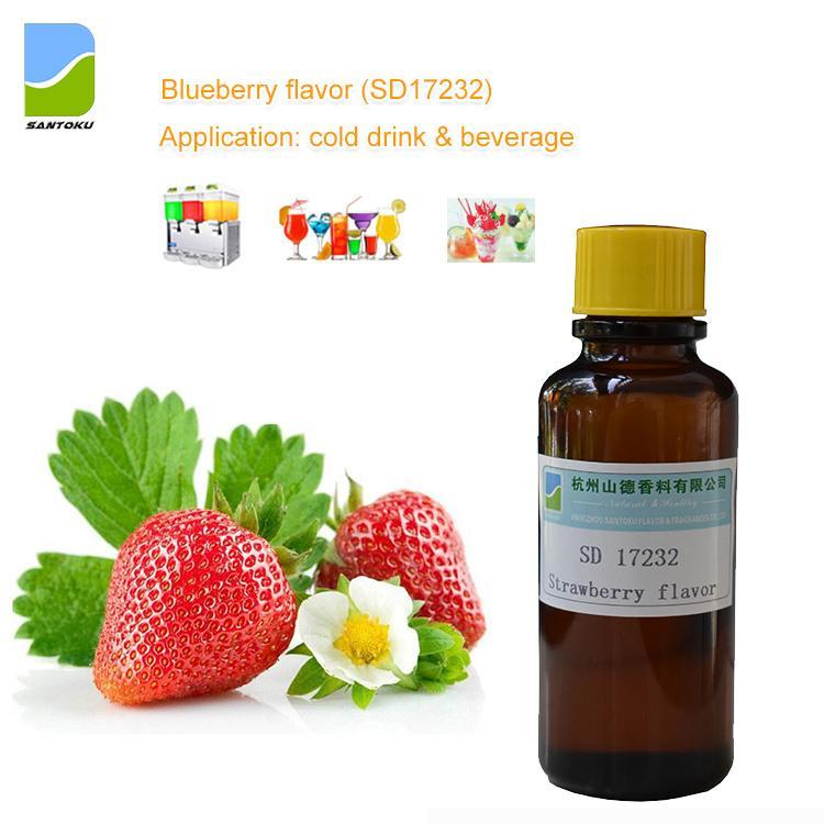 草莓味香精 SD 17232 1