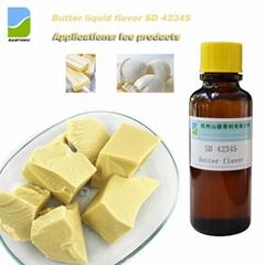白脫香精 SD 42341 用於乳品飲料冷飲烘焙糖果等
