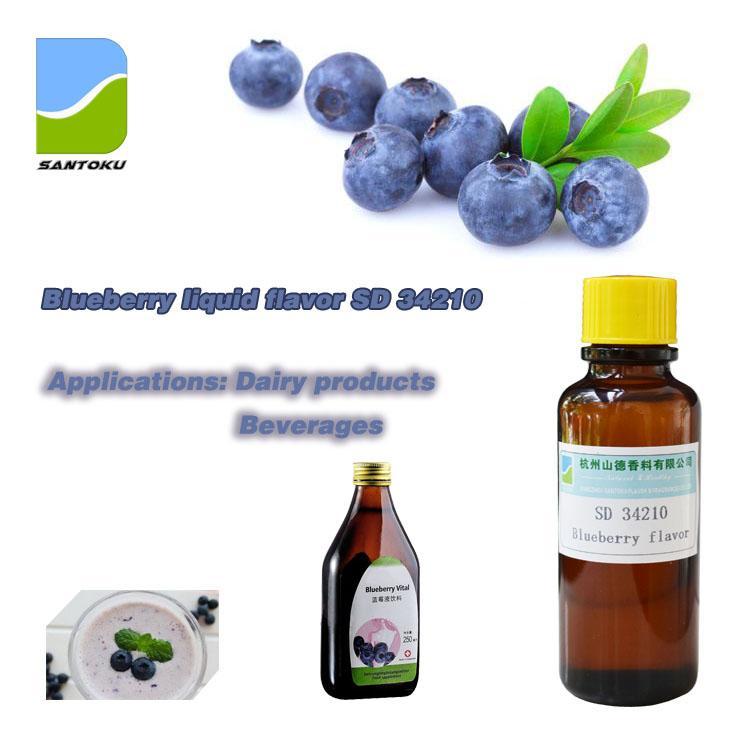 蓝莓香精 SD 34210 用于乳品饮料冷饮糖果烘焙等 1
