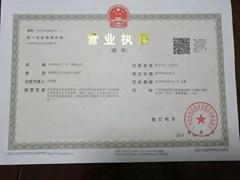 廣州深圳數據中心IDC微模塊解決方案