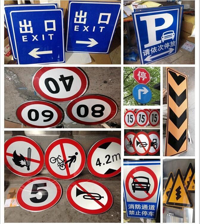 標識牌  1