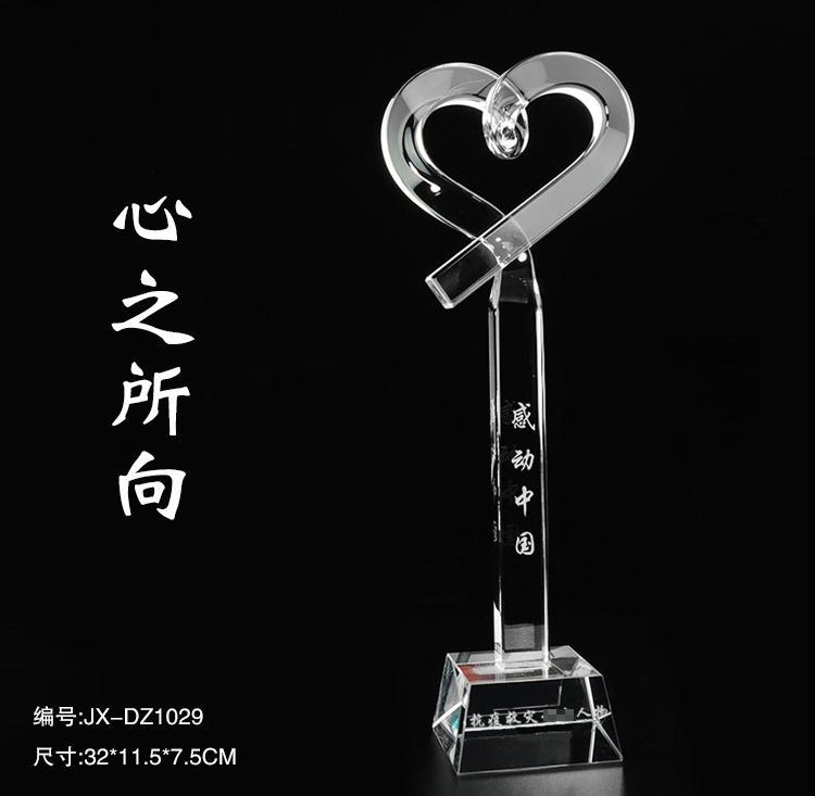 白衣天使抗疫奖杯奖牌 爱心慈善水晶纪念奖杯 2