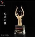 荣誉颁奖奖杯奖牌 广州水晶金属礼品厂家定制 4