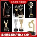 荣誉颁奖奖杯奖牌 广州水晶金属