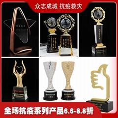 荣誉颁奖奖杯奖牌 广州水晶金属礼品厂家定制