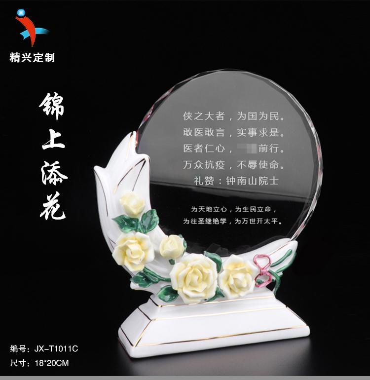 抗疫救災志願者感謝牌 勝利頒獎陶瓷紀念品 4