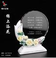 抗疫救灾志愿者感谢牌 胜利颁奖陶瓷纪念品 4
