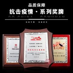 表彰荣誉木牌奖牌纪念牌