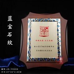 武汉感动人物荣誉颁奖 援鄂纪念木牌奖牌牌匾