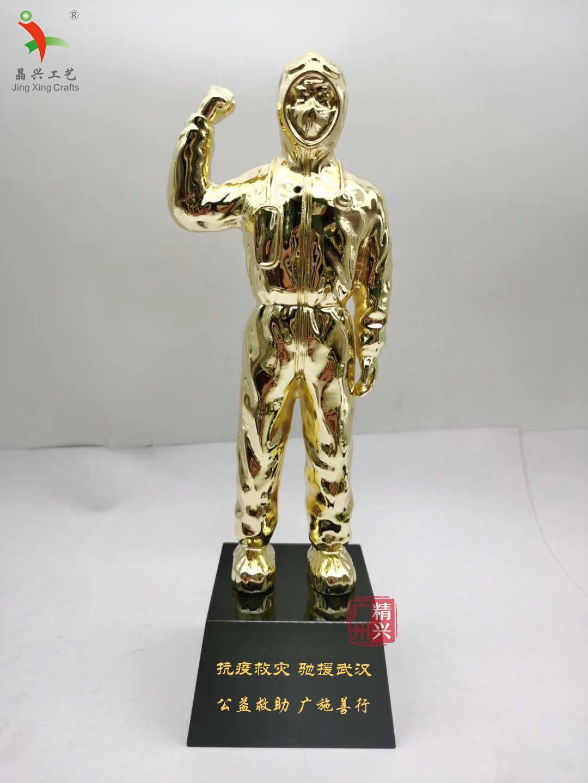 湖北武汉抗疫先锋党员嘉奖金属奖杯 小金人纪念品 1