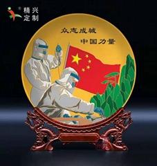 水晶彩繪紀念獎牌 武漢抗疫紀念盤