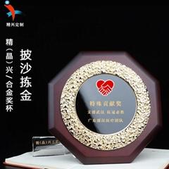 廣州新款獎牌木牌紀念牌牌匾定製批發