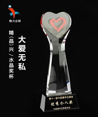 大愛無私水晶獎杯 定製抗疫嘉獎水晶獎杯獎牌