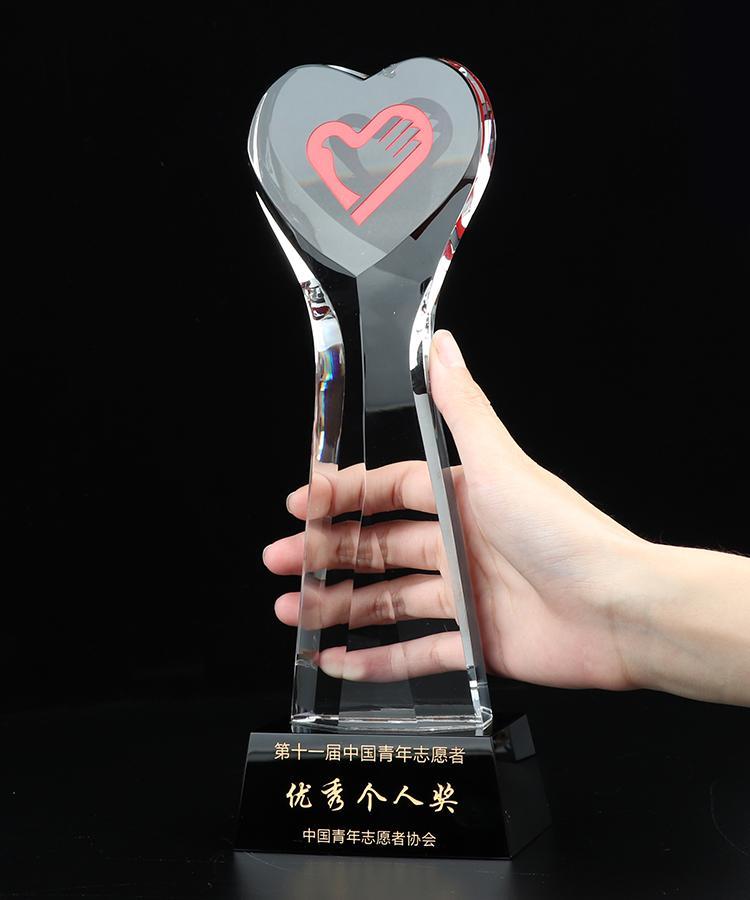 大愛無私水晶獎杯 定製抗疫嘉獎水晶獎杯獎牌 5