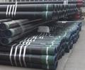 Saigao Steel Casing Pipe