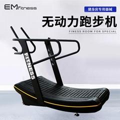無動力跑步機