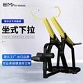大型力量器械大黃蜂坐式下拉訓練器綜合訓練器健身房商用健身器材 1