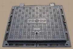 Ductile Iron Manhole Cover Class C250 D400