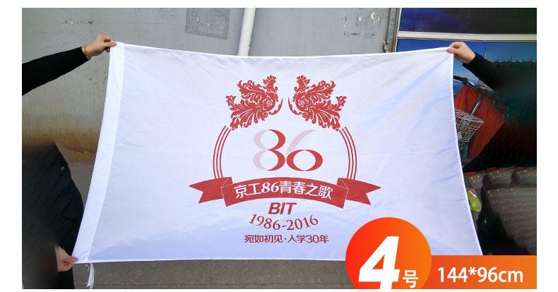 广州横幅送货上门彩幅条幅定制 5