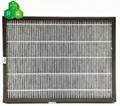 蘇州貝森高效除PM2.5浮塵夾
